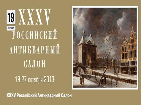 В ЦДХ выставят эскизы «примы Русского Парижа»