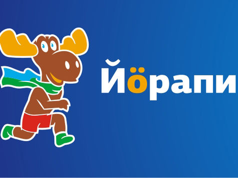 Лосенок Йорапи станет талисманом Чемпионата мира-2018?