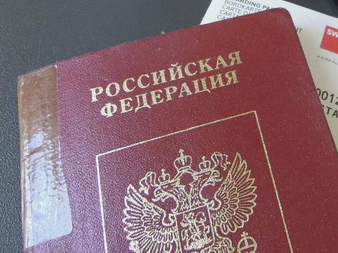 Душитель не успел сжечь паспорт пенсионерки
