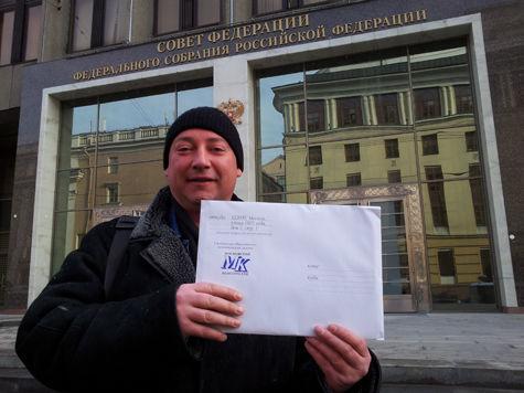 Совет Федерации рассмотрит вопрос о двойном гражданстве Малкина