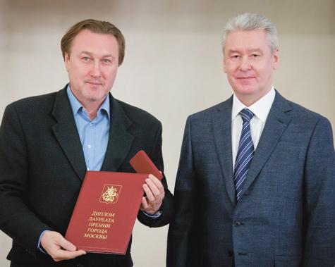 Журналист «МК» получил премию Москвы
