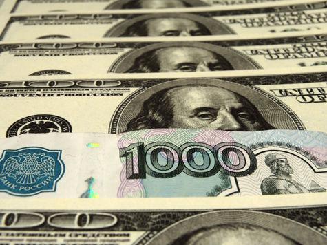 «Мастер-банк» лишился лицензии из-за «дыры» в капитале