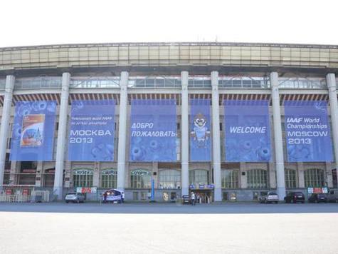 Польская метательница диска одним ударом сломала нос украинской сопернице