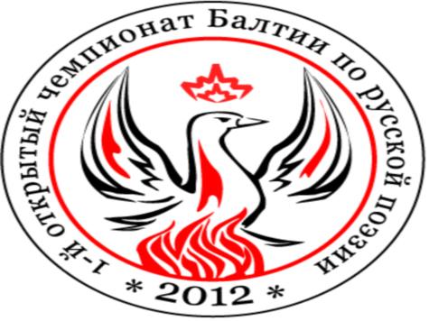 Балтия говорит по-русски