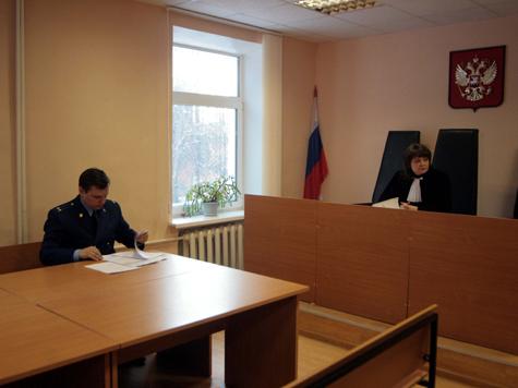 Россиянам разрешили судиться по видео