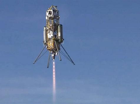 Америка успешно испытала ракету с вертикальной посадкой