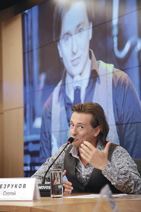 Сергей Безруков: «Я хочу говорить с обычным человеком о душе»