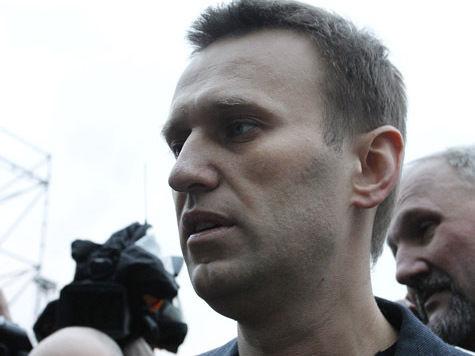 Посадят ли теперь Навального?