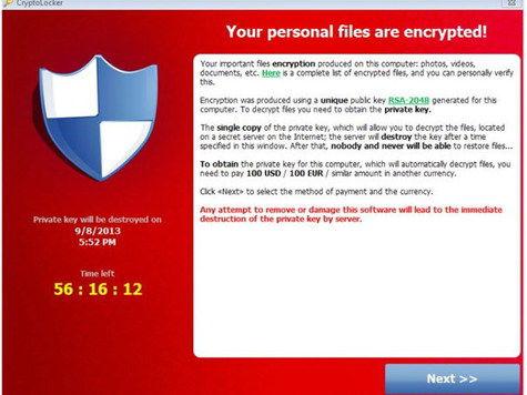 Выявлен самый худший в истории IT компьютерный вирус