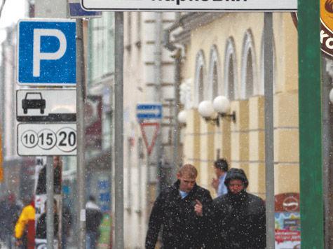 Москва забирает у ГИБДД штрафы за парковку