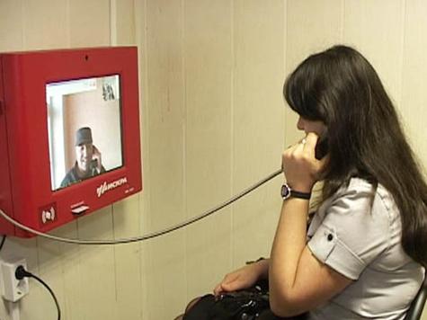 Москвичи смогут перезваниваться по телевизору