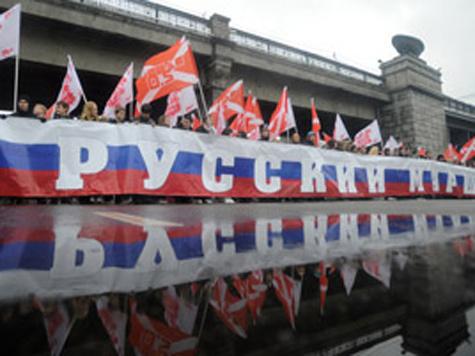"""""""Русский марш"""" против националистов"""