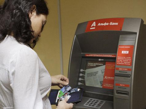 банковская карта полисы страхования мошенничество с деньгами киберпреступники