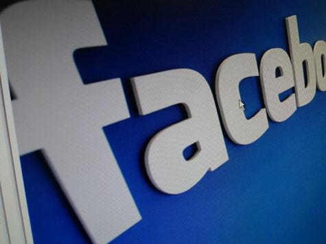 Три претензии к Фейсбуку