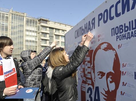 Молодогвардейцы пожелали Путину красивых девушек
