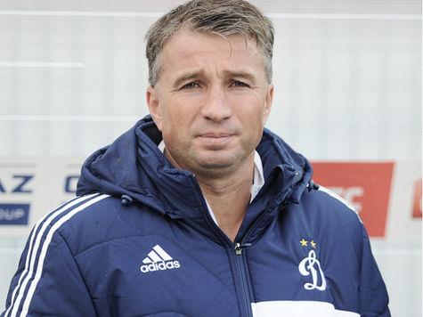 В «Динамо» тоже задумались о смене тренерского состава
