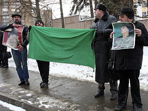 В Москве подняли зеленое знамя