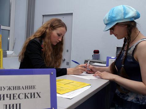 Будет ли в России кредитная амнистия?