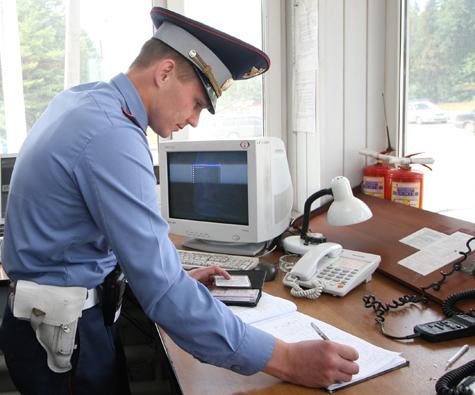 Онлайн контроль штрафов