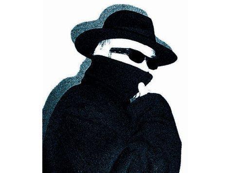 Страна шпионов