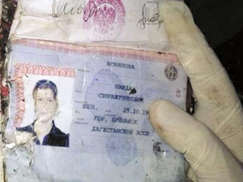 «МК» публикует фотографии реального паспорта волгоградской смертницы