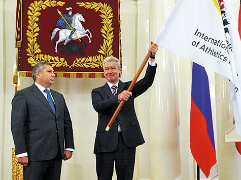 флаг чемпиона
