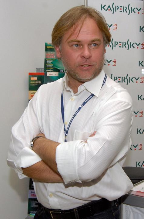"""Касперский испугался """"беспрецедентной киберэпидемии"""""""