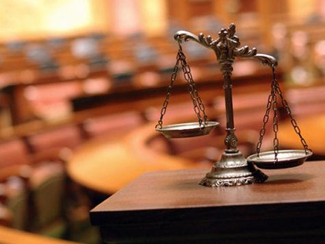 Агрессивные участники процесса избили судью и пристава