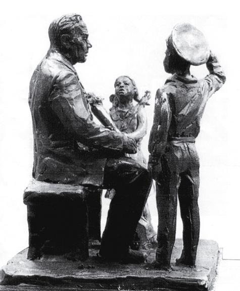 Москва осталась без «Одуванчика»