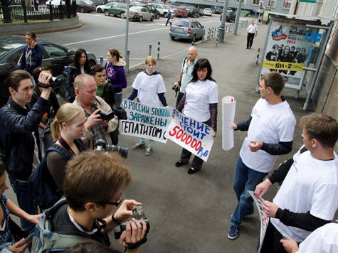 В Москве прошла акция протеста пациентов