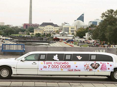 киркоров концерт день города скандал