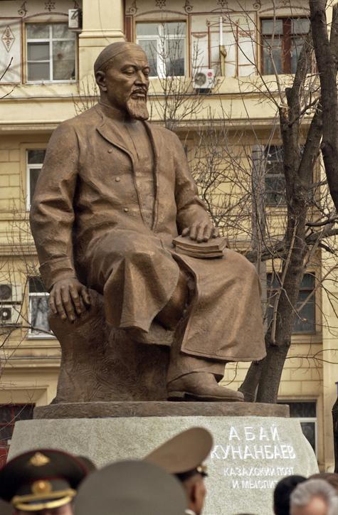В Москве издадут сборник стихов Абая