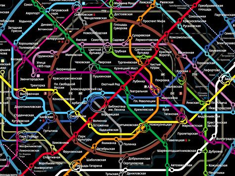 Схема линий московского метро через много лет.