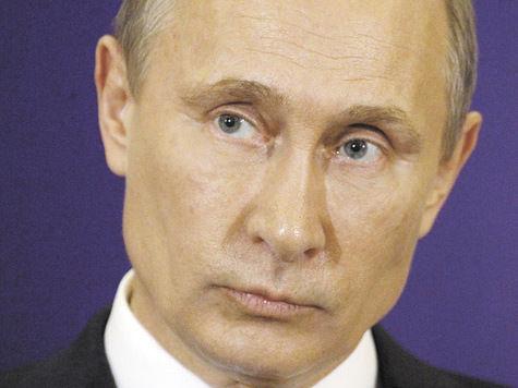 Forbes признал Путина самым влиятельным в мире