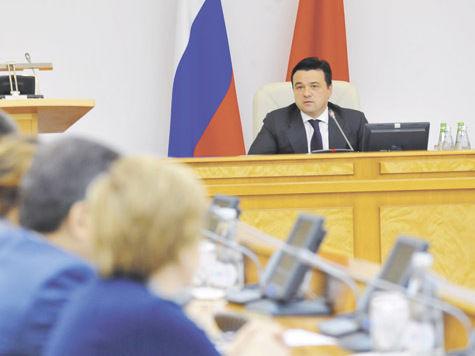 Андрей Воробьев презентовал компакт-кабинет своего правительства
