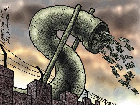 Деньги без оглядки бегут из России