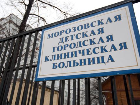 Главврач Морозовской больницы ответил на нападки