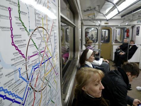 Название  новых станций метро выберут интернет-голосованием