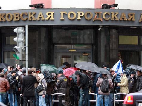 Инвестиционный климат в Москве может резко ухудшиться