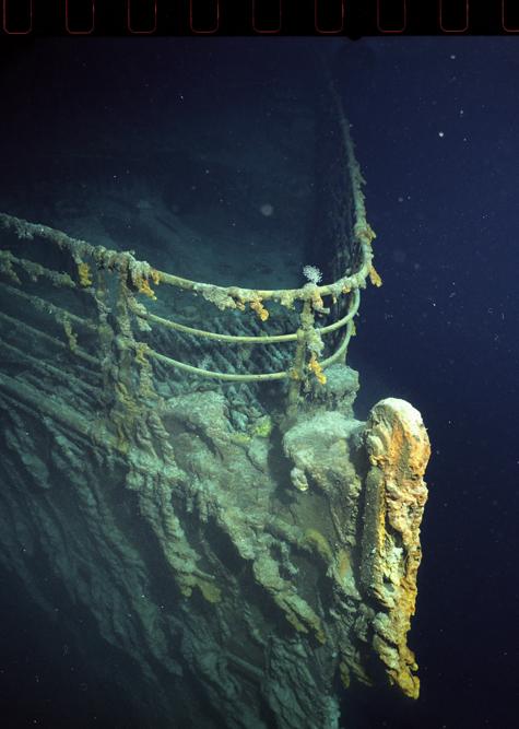 Титаническое погружение