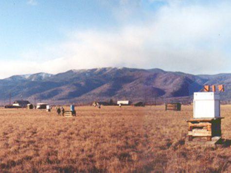 Под Иркутском началось строительство крупнейшего телескопа на планете