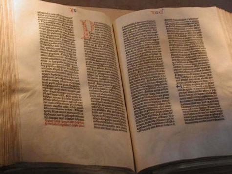 Постояльцам гостиниц предложат Библию