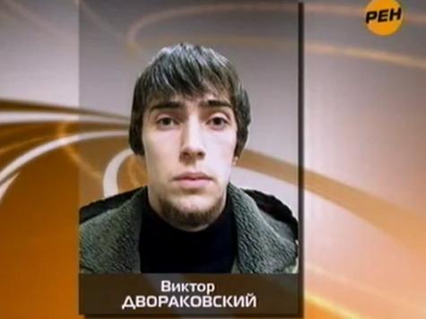 Безрукому террористу дали 23 года