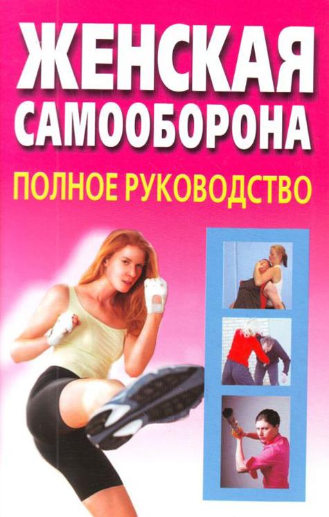 video-zhenskoy-zhidkosti-pri-orgazme