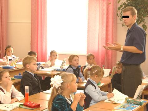 Сытый учитель лучше полиции