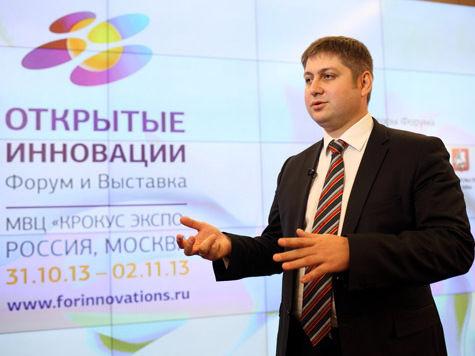 Заместитель министра экономического развития РФ Олег Фомичев: «Инновационное развитие России — это вопрос веры»