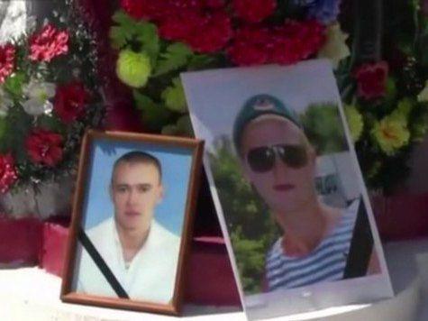 Убийца жителя Пугачева хотел быть полицейским