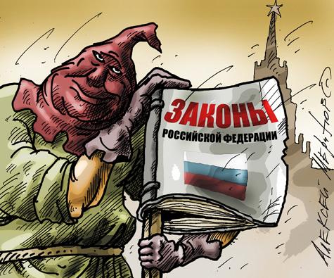 Сергей Удальцов — наш прецедент
