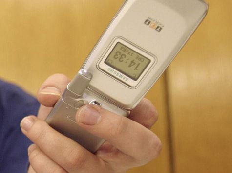 Мобильники можно будет зарядить по воздуху