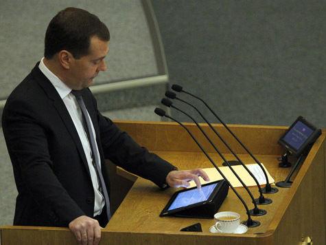 «Погибших под Подольском не вернуть...» Заседание правительства Медведев начал с траура
